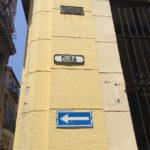 事前準備|メキシコ&キューバ旅行記 2015 Day0