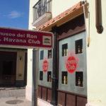 【キューバ】El Museo del Ron Havana Club / ハバナクラブ博物館