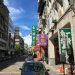 【台湾】東一排骨總店 / トンイーパイグー